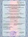 Образовательная лицензия приложение