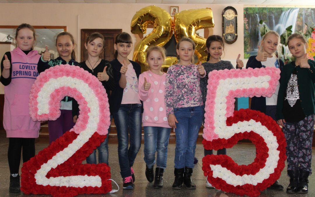 Юбилейный год в Гагарине